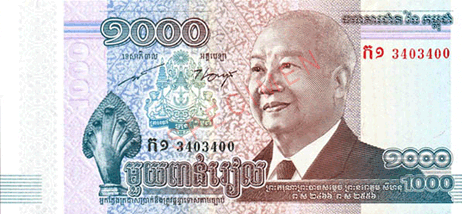 Cambodian riel is the top 10 cheapest currencies.