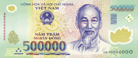 The third weakest currency in the world is the Vietnamese Dong.