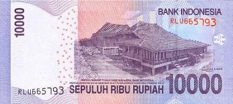 четвертая самая дешевая валюта в мире - Индонезийская рупия.