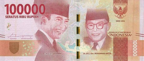 The fourth cheapest currency in the world is the Indonesian rupee.
