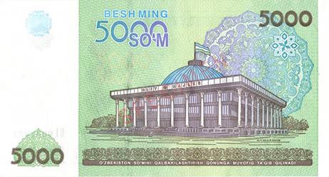 Uzbek sum