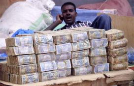 2019年全球十大最不值钱的货币