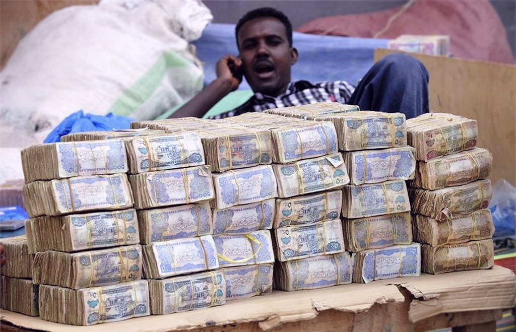 Top 10 The Weakest World Currencies In 2019