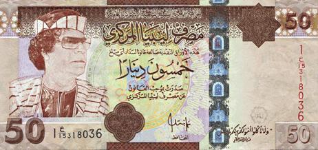 Dinar libio.