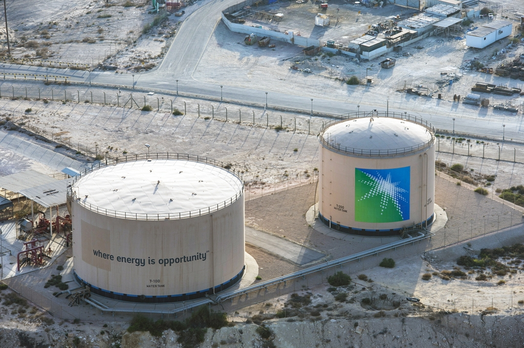 Saudi Arabian Oil Co