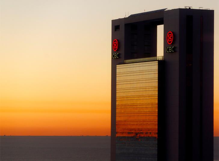 banco mais rico do mundo Industrial e Comercial da China