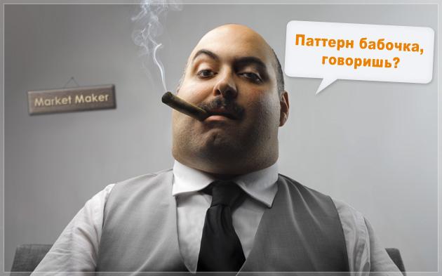Открытые позиции трейдеров на Форекс: онлайн-сервисы