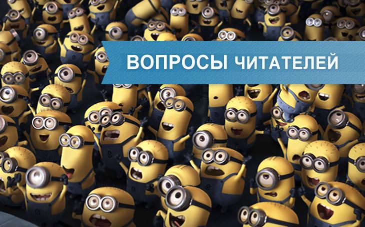 Взять кредит в форекс в омске потребительский кредит онлайн заявка