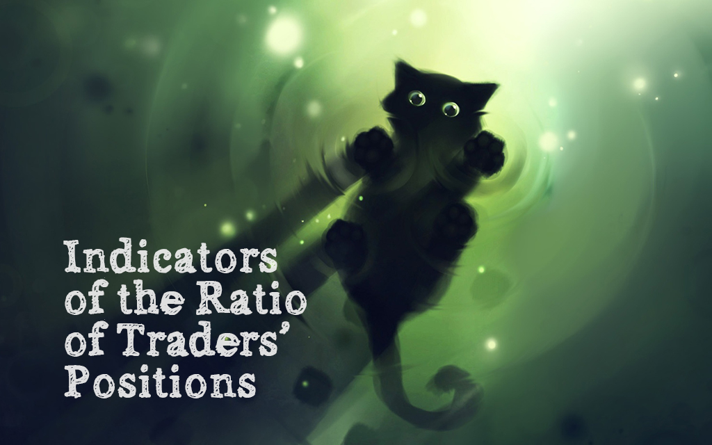 Indicators of the Ratio of Traders' Open Positions in Forex for MT4
