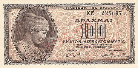 First Greek Drachma