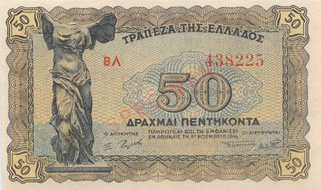 Second Greek Drachma