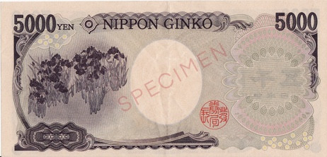 stable currency Japanese yen
