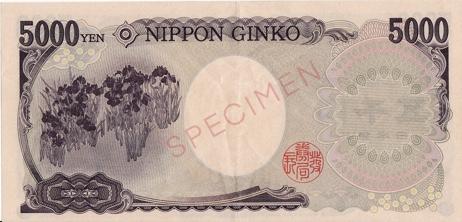 stabile Währung japanischer Yen